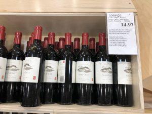 Yao Wines - 1048420