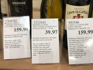 Sonoma Cutrer Chardonnay - 121242